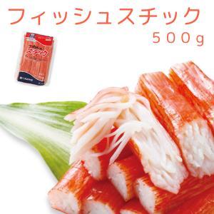 【大崎水産】フィッシュスチック30本(500g)【広島名物珍...