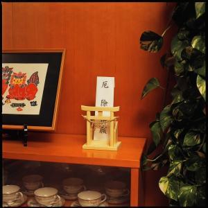 鳥居付き お札立 ミニ神棚 小(御札が3枚入ります)|hgurume|02
