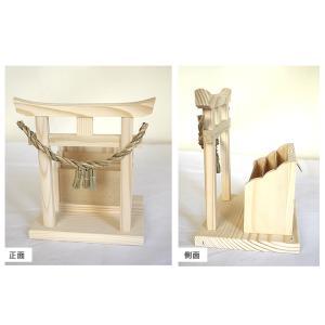 鳥居付き お札立 ミニ神棚 小(御札が3枚入ります)|hgurume|05