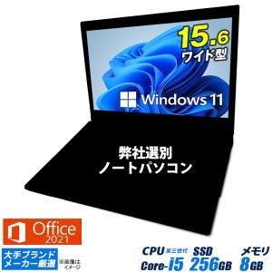 中古 ★店長おまかせ ノートパソコン Windows10 MircosoftOffice メモリ2G...