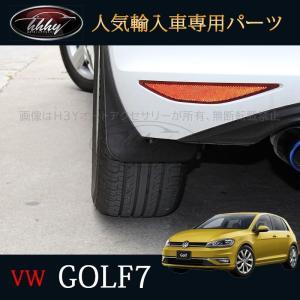ゴルフ7 TSI アクセサリー カスタム パーツ VW 用品...