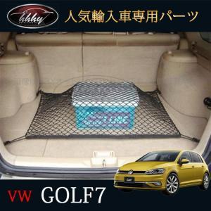 [適合機種] 型式: フォルクスワーゲン ゴルフ7 ハッチバック 対応タイプ: TSI/GTI/GT...