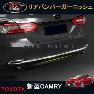 [適合機種] 型式: トヨタ 新型カムリ 70系 X/G 全グレード対応 ※当該商品はスポーツ(WS...