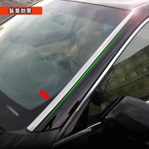 クラウン210系 アクセサリー カスタム パーツ トヨタ CROWN 用品 フロントガーニッシュ フロントウインドウガーニッシュ FH001