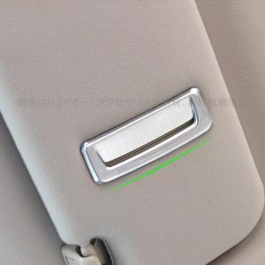 クラウン210系 アクセサリー カスタム パーツ トヨタ CROWN 用品 インテリアパネル サンバイザーハンドルカバー FH101
