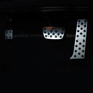 クラウン210系 アクセサリー カスタム パーツ トヨタ CROWN 用品 ブレーキペダル スポーツペダル フットペダルカバー FH102