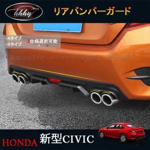 新型シビック FC1 アクセサリー パーツ カスタム セダン...