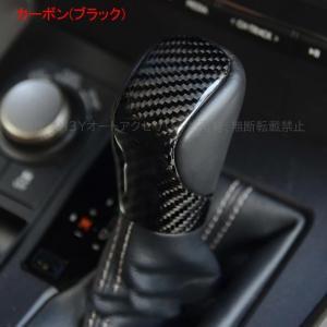 レクサス NX IS RX ハイブリット カスタム パーツ アクセサリー レクサス NX IS RX...
