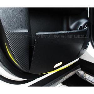レクサス NX RX カスタム パーツ アクセサリー 用品 ドアパネルマット LN148