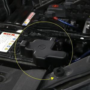 レクサス NX RX カスタム パーツ アクセサリー 用品 インテリアパネル バッテリーアースカバー...