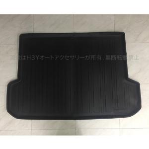 RX270 350 450h アクセサリー カスタム パーツ 用品 レクサス トランクトレイ ラゲッジマット LX107