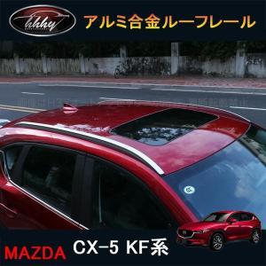 CX-5 KF系 CX-3 DK系 アクセサリー カスタム ...