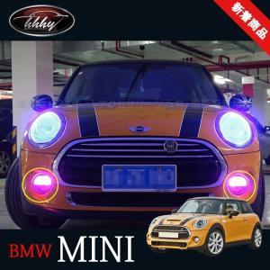 BMW ミニ MINI クーパー パーツ アクセサリー カスタム 用品 ポジションライト 超高輝度L...
