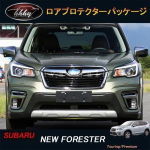 [適合機種] タイプ: NEW FORESTER 型式: SK系 グレード: Touring/Pre...