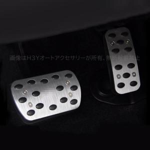 スバル フォレスター アウトバック XV カスタム パーツ アクセサリー 用品 スポーツペダル SO121