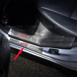 スバル SUBARU XV GP7 カスタム パーツ アクセサリー SUBARU XV GP7 用品 ステップガーニッシュ アウトサイド SX126