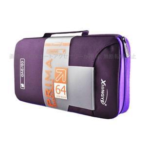 カー用品 収納 即納 整理整頓 CDケース ディッシュボックス キャリングケース CD収納ボックス TX014