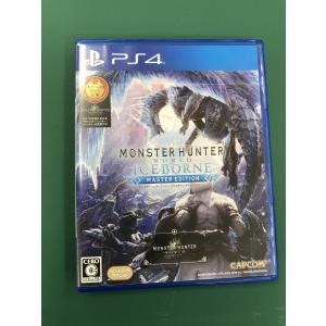 PS4   モンスターハンターワールド  アイスボーン マスターエディション 中古