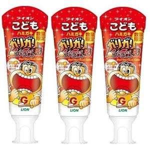 ライオンこどもハミガキ ガリガリ君 コーラ香味 40gは、お子様が楽しくはみがきできる虫歯予防ハミガ...