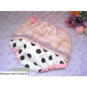 メール便対応*ハンドメイド ご出産お祝いにも♪「haussement innocent」赤ちゃんのおしりを更に可愛く♪モノクロドットのブルマパンツ|hi-inari