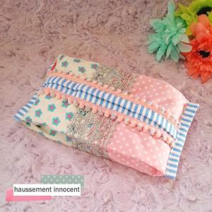 DM便送料無料  「haussement innocent」 ピンクドット×ラメ花柄のボンボン付きな、ウェットティッシュ専用ケース|hi-inari