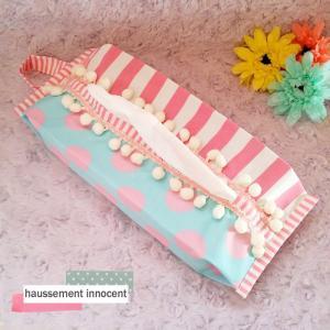 DM便送料無料 ハンドメイド「haussement innocent」揺れるボンボンなパステルカラーなboxティッシュケース・ピンク hi-inari