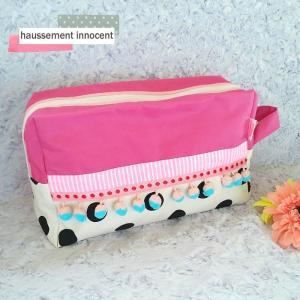 DM便送料無料 「haussement innocent」パキットカラーなピンクとモノクロドットのおむつケース|hi-inari