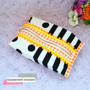 DM便送料無料 ハンドメイド 出産祝いにも「haussement innocent」ネオンオレンジとモノクロのちょっとキッチュなファスナー付きおしりふきケース|hi-inari