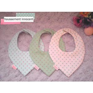 DM便送料無料 「haussement innocent」ダブルガーゼ リバーシブル三角型スタイ パステルカラー3枚セット・受注製作 hi-inari