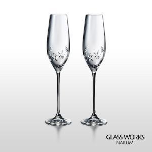 ( グラスワークス / ナルミ ) スターフラワー ペアフルートグラス 鳴海 ペア ワイン|hi-select
