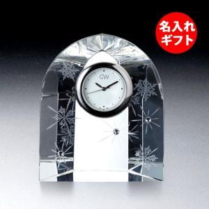 ( グラスワークス / ナルミ ) スノー&スター クロック ( 彫刻 ネーム入り ) ガラス 時計 クロック 記念品 名入れ メッセージ|hi-select