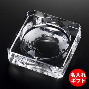 ( グラスワークス / ナルミ ) アース トレイ ( 彫刻 ネーム入 ) ガラス 記念品 名入れ メッセージ|hi-select