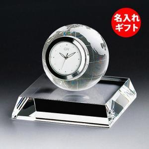 ( グラスワークス / ナルミ ) アースクロック ( 彫刻 ネーム入り ) ガラス 時計 クロック 記念品 名入れ メッセージ|hi-select