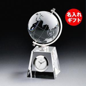 ( グラスワークス / ナルミ ) グローブクロック ( 彫刻 ネーム入り ) ガラス 時計 クロック 記念品 名入れ メッセージ|hi-select