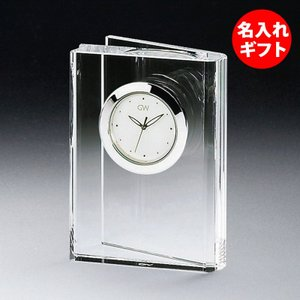 ( グラスワークス / ナルミ ) ブッククロック S ( 彫刻 ネーム入り ) ガラス 時計 クロック 記念品 名入れ メッセージ|hi-select