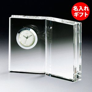 ( グラスワークス / ナルミ ) ディクショナリークロック ( 彫刻 ネーム入り ) ガラス 時計 クロック 記念品 名入れ メッセージ|hi-select
