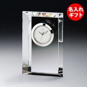 ( グラスワークス / ナルミ ) エンバシークロック S ( 彫刻 ネーム入り ) ガラス 時計 クロック 記念品 名入れ メッセージ|hi-select