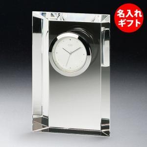 ( グラスワークス / ナルミ ) エンバシークロック M ( 彫刻 ネーム入り ) ガラス 時計 クロック 記念品 名入れ メッセージ|hi-select