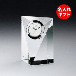 ( グラスワークス / ナルミ ) プリズムクロック S ( 名入れ メッセージ 名前入り )  ガラス 時計 クロック 記念品 ネーム 彫刻|hi-select