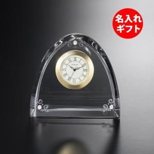 ( ギフトギャラリー / ナルミ ) アーチクロック GG ( 名入れ メッセージ 名前入り )  ガラス 時計 クロック 記念品 ネーム 彫刻|hi-select