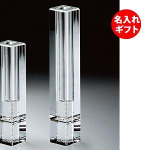 ( グラスワークス / ナルミ ) コフレ 一輪挿し CM ( 名入れ メッセージ 名前入り )  ガラス 花瓶 フラワーベース ネーム 彫刻|hi-select