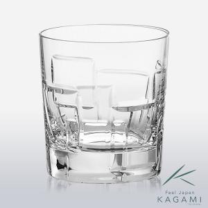 ( カガミクリスタル ) ロックグラス ( T769-2781 ) クリスタル グラス|hi-select