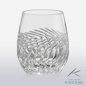 ( カガミクリスタル ) ロックグラス ( T741-2807 ) クリスタル グラス hi-select
