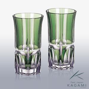 ( カガミクリスタル ) ペアひとくちビールグラス ( 2511 ) クリスタル ペア ビアグラス|hi-select