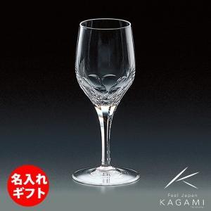 ( カガミクリスタル ) 白ワイングラス ( プレステージライン K9803-F8 ) ( 彫刻 ネーム入り ) クリスタル ワイン 名入れ メッセージ 刻印|hi-select
