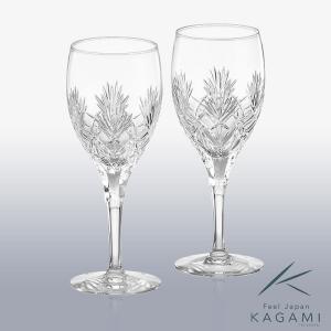 ( カガミクリスタル ) ペアワイングラス赤 ( ボナール / KWP274-2532 ) クリスタル ペア ワイン|hi-select