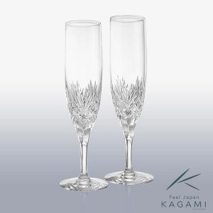 ( カガミクリスタル ) ペアシャンパングラス ( ボナール / KWP250-2532 ) クリスタル ペア ワイン|hi-select