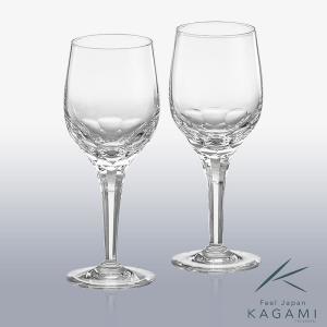 ( カガミクリスタル ) ペアワイングラス ( KPS9802-F8 ) クリスタル ペア ワイン|hi-select
