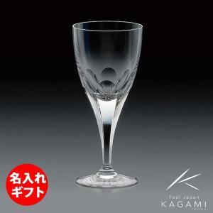( カガミクリスタル ) ワイングラス ( ロイヤルライン / K802-72白 ) ( 彫刻 ネーム入り ) クリスタル ペア ワイン 名入れ メッセージ 刻印|hi-select