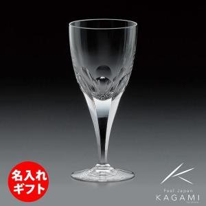 ( カガミクリスタル ) ワイングラス ( ロイヤルライン / K810-72赤 ) ( 彫刻 ネーム入り ) クリスタル ペア ワイン 名入れ メッセージ 刻印|hi-select